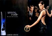 Парфюмерия и косметика: прямые поставки