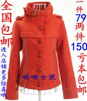mycntaobao-Короткая 2013 новые женские пальто